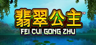fei cui gong zhu